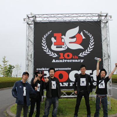 ROCK IN JAPAN FES 2009